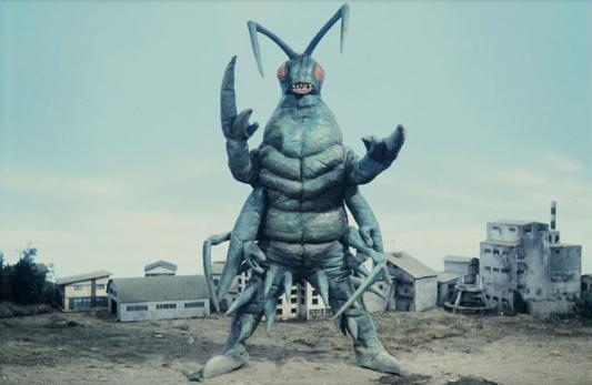 File:Alien-Virmin I.png