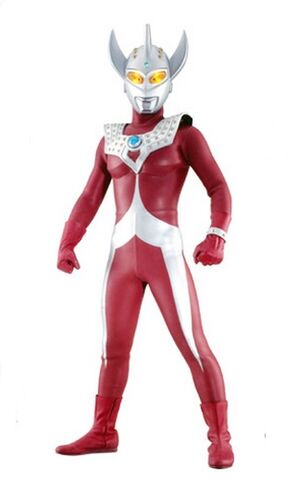File:Ultraman T.jpg