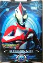 Ultraman X Ultraman Nice Card Ulfest