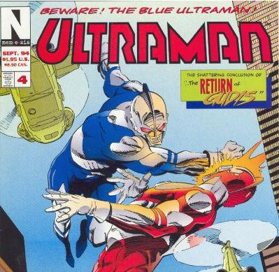 File:Ultraman Great Imit.jpg