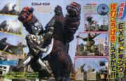Tv Magazine 2015 Exceed X vs kaiju II