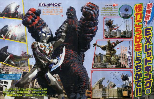 File:Tv Magazine 2015 Exceed X vs kaiju II.png