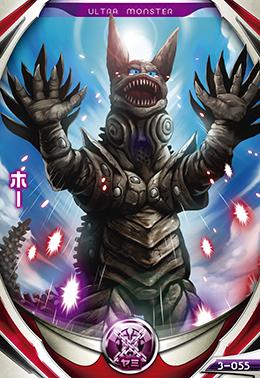File:Hoe Acid Tears Kaiju Card.png