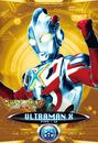 Ultraman X Ultraman X Card Alternate Gold