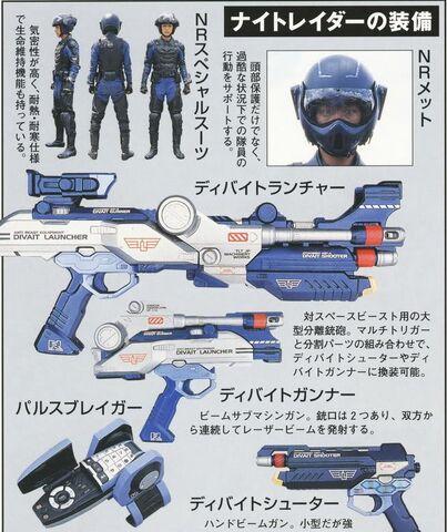 File:NR Arms.jpg