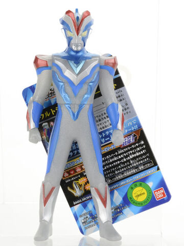 File:Victory Knight Spark Doll.jpg