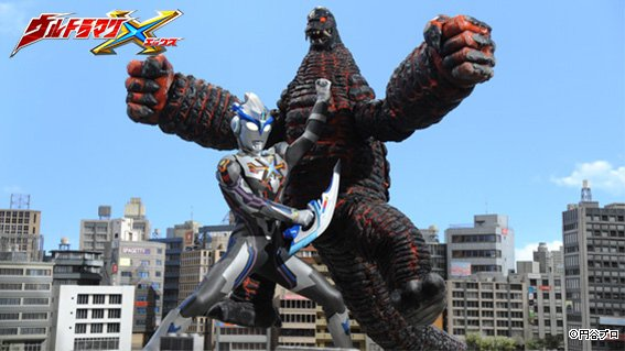 File:X Exceed vs EX Red King.jpeg