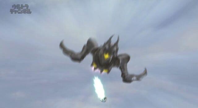 File:Image orb ultra slash.jpeg