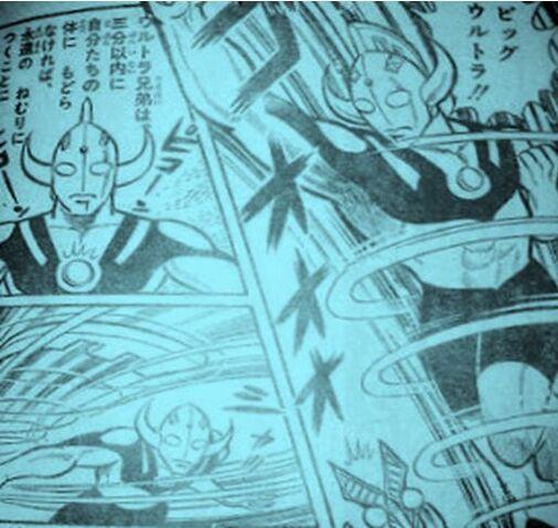 File:Unidentified Ultraman.jpg