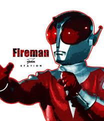 File:FIREMAN V.jpg