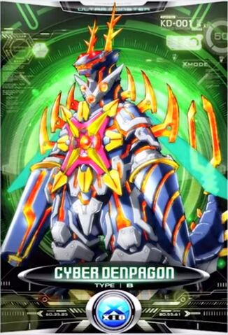 File:CyberDenpagon.jpg