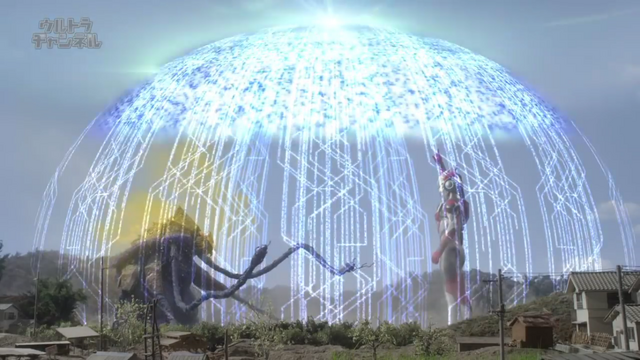 File:Ultraman X X Barrier Dome.PNG