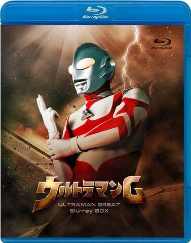 File:Ultraman Great Blu-Ray.jpeg
