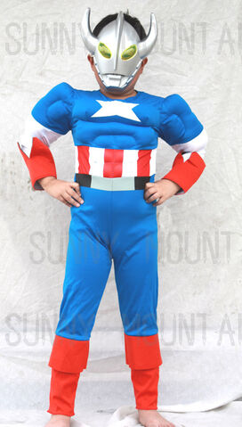 File:Free-shipping-Children-Altman-Ultraman-Costume-Halloween-Muscle-Full-Set-Cosplay-Party-Dress-for-Children-Kids.jpg