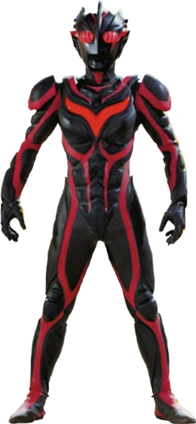 Dark Zagii