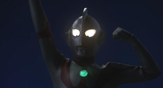 File:UltramanSU8B.png