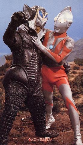 File:Alien Mefilas Vs Ultraman.png