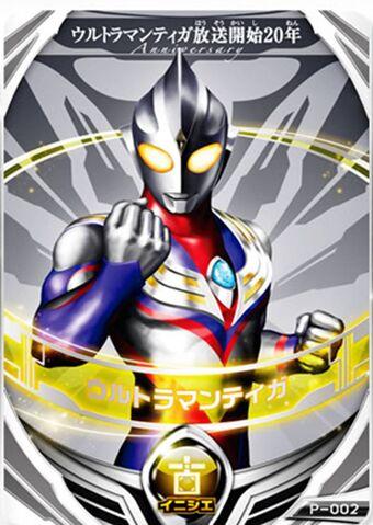 File:Super Tiga Card.jpeg