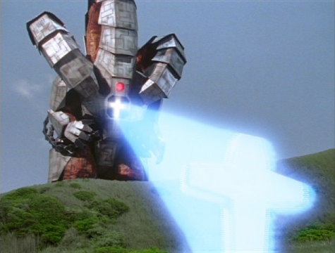 File:Σ-Zuiguru Capture beam.png