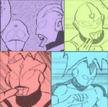 File:Unidentified Ultramen1.jpg