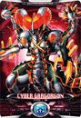 Ultraman X Cyber Gargorgon Card