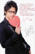 Shunji