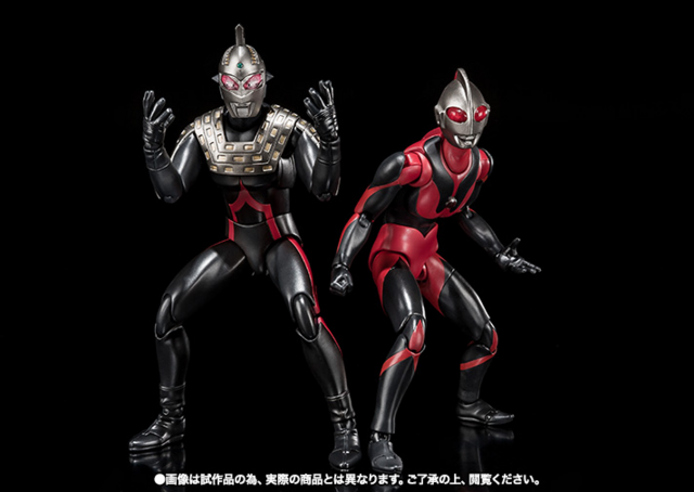 File:Ultra Act Ultraman Dark Ultraseven Dark.png