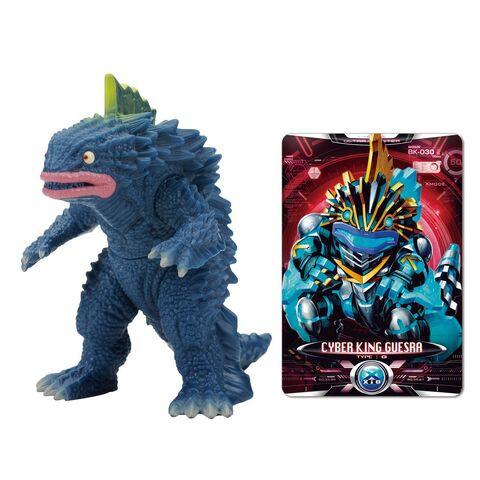 File:Ultra Monster X King Gesura.jpg