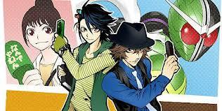 File:Kamen Rider W Novel.png