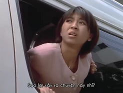 Reiko's first appearance