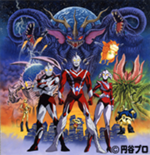 File:Ultra Force poster full.png