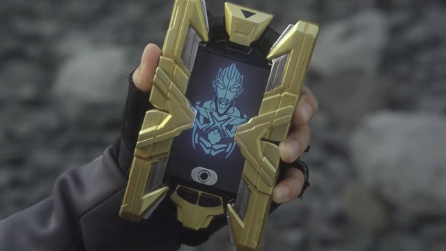 File:Daichi holding XDevisor.png