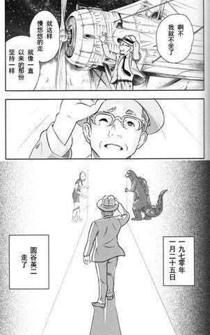 File:Tsuburaya 3.jpg