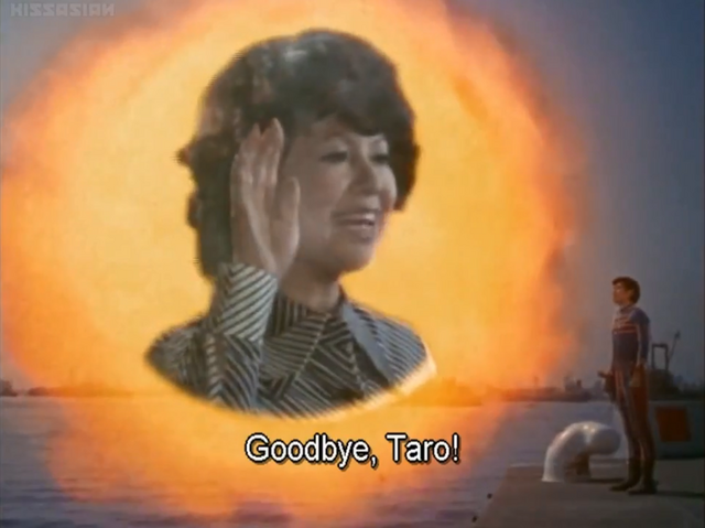 File:Mother of Ultra said goodbye to Kotaro.png