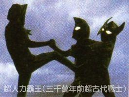 File:Ultra Light Gigants III.jpg