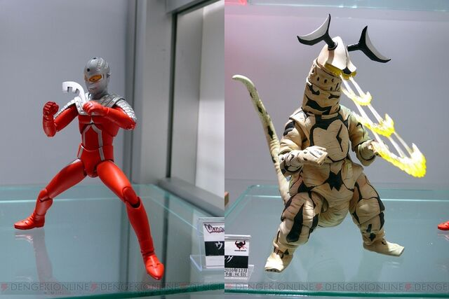 File:Ultra act ultraseven and eleking.jpg