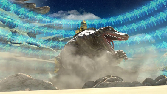 File:Dinosaur-Tank-Hunter.jpg