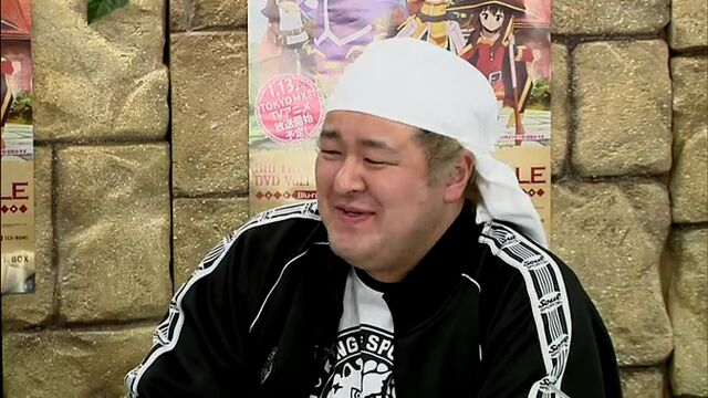 File:Boss - Tetsu Inada.jpg