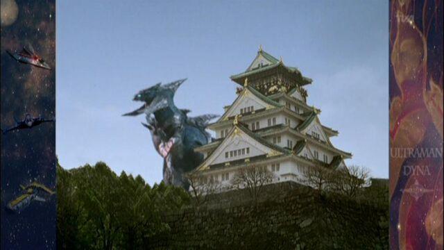 File:Neo Geomos Osaka.jpg