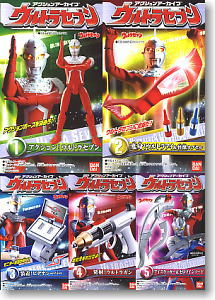 File:Action-Archive-Ultraseven-packaging.jpg