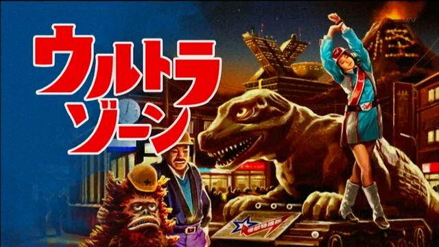 File:Dinosaur Tank1.jpg