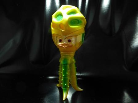 File:Alien Chiburu.jpg