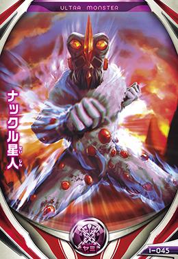 File:Alien Nackle Card.png