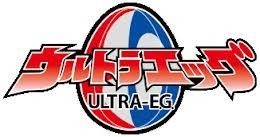 File:Ultra egg logo.jpg