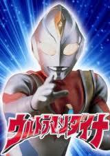 File:Ultraman dyna.jpeg