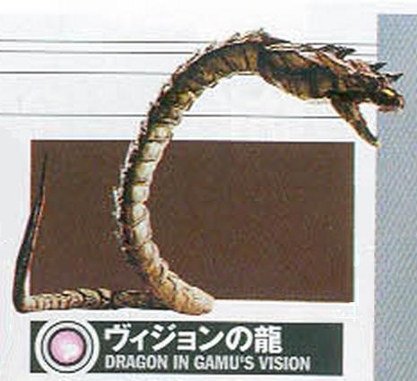File:Vision Dragon.png