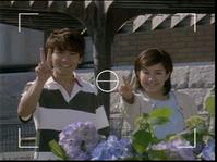 File:Rena and Daigo I.png