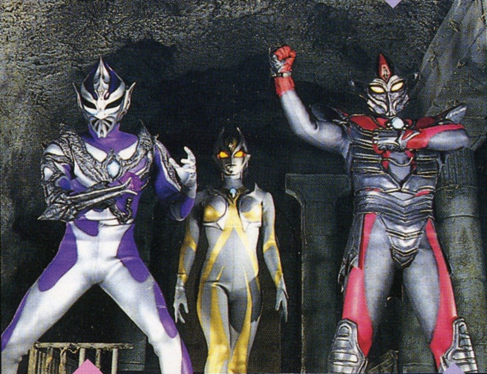 Dark Giants Ultraman Wiki Fandom Powered By Wikia