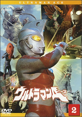 File:Ace Vol.2 2010.jpg
