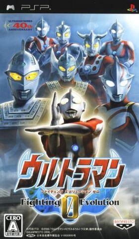 File:Ultraman FE0.jpg